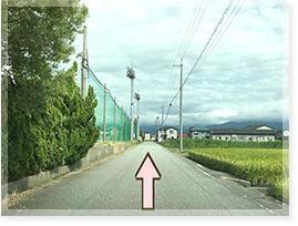 アクセス写真4